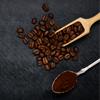 naar onze koffie selectie